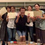 半年間に渡るお弟子さん講座の卒業式IN伊豆別荘!